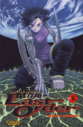Frontcover Battle Angel Alita: Last Order 6