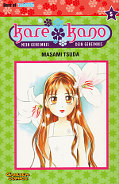 Frontcover Kare Kano 5