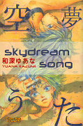 Frontcover Skydream Song 1