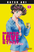 Frontcover Manga Love Story for Ladies 1