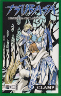 Frontcover Tsubasa RESERVoir CHRoNiCLE 5