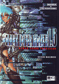 Frontcover Ghost in the Shell 1.5 1