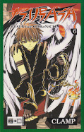 Frontcover Tsubasa RESERVoir CHRoNiCLE 6