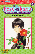 Frontcover Kare Kano 7