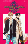 Frontcover Ouran High School Host Club 2