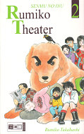 Frontcover Rumiko Theater 2