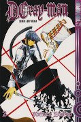 Frontcover D.Gray-Man 2