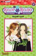 Frontcover Kare Kano 9