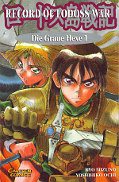 Frontcover Record of Lodoss War - Die Graue Hexe 1