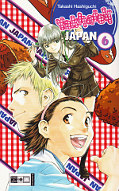 Frontcover Yakitate Japan!! 6