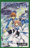Frontcover Tsubasa RESERVoir CHRoNiCLE 9