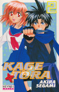 Frontcover Kage Tora 2
