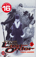 Frontcover Battle Angel Alita: Last Order 8