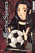 Frontcover Gothics Sports 2