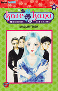 Frontcover Kare Kano 12