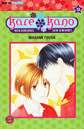 Frontcover Kare Kano 13