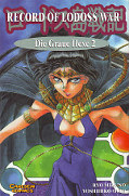 Frontcover Record of Lodoss War - Die Graue Hexe 2