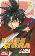 Frontcover Kage Tora 5