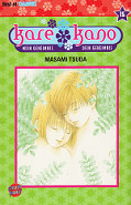 Frontcover Kare Kano 15