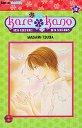 Frontcover Kare Kano 16
