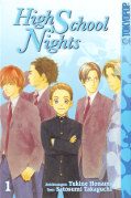Frontcover High School Nights 1