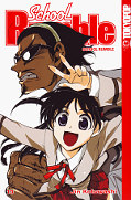 Frontcover School Rumble 13
