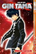 Frontcover Gin Tama 8