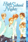 Frontcover High School Nights 2