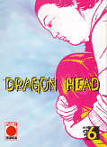 Frontcover Dragon Head 6