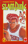 Frontcover Slam Dunk 2