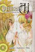 Frontcover Princess Ai - The Prism of Midnight Dawn 1