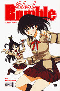 Frontcover School Rumble 19