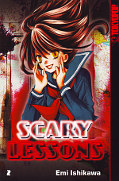 Frontcover Scary Lessons 2