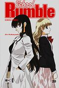 Frontcover School Rumble 20