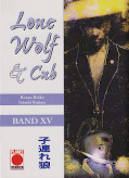 Frontcover Lone Wolf & Cub 15