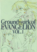 Frontcover Groundwork of Evangelion 1