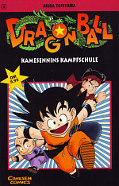 Frontcover Dragon Ball 3