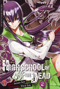 Frontcover Highschool of the Dead 2