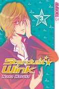 Frontcover Stardust ★ Wink 3