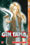 Frontcover Gin Tama 22