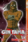 Frontcover Gin Tama 23