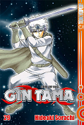 Frontcover Gin Tama 29