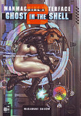 Frontcover Ghost in the Shell 2 - Manmachine Interface 1