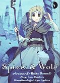 Frontcover Spice & Wolf 4