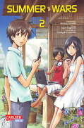 Frontcover Summer Wars 2