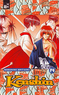 Frontcover Kenshin 14