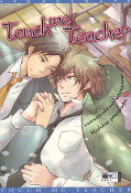 Frontcover Touch me Teacher 1