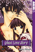 Frontcover Ghost Love Story 2
