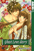 Frontcover Ghost Love Story 5