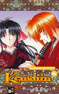 Frontcover Kenshin 16